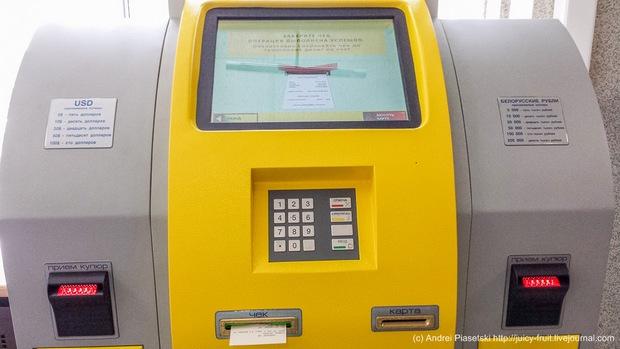 Инфокиоск с функцией cash in (Беларусь)