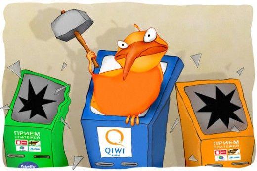 Сервис мгновенных платежей QIWI начал работу в Беларуси