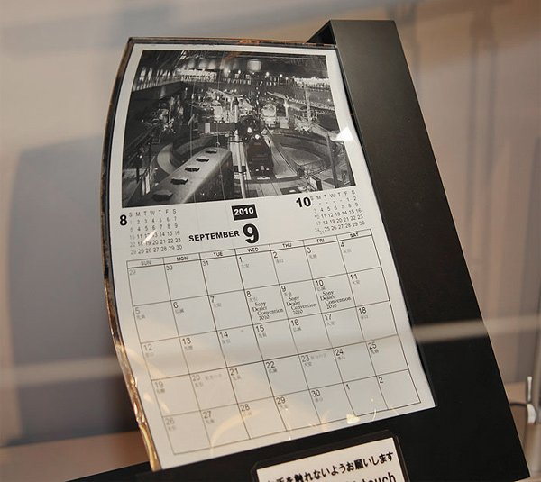 Прототип электронной газеты на базе технологии E-Ink от Sony