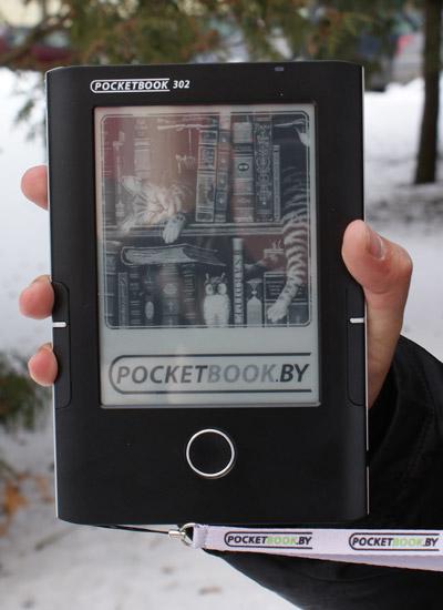 Pocketbook-302 - электроная книга с сенсорным дисплеем