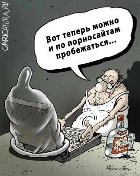Игорь Елистратов «Ноутбук»