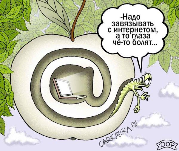 Руслан Долженец, «Червяк геймер»