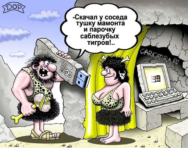Андрей Попов, «Игра на компьютере»