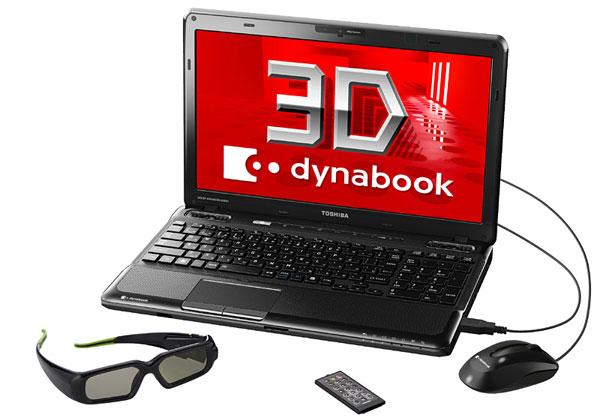 Toshiba DynaBook T550 – 15-дюймовый ноутбук 3D-монитором