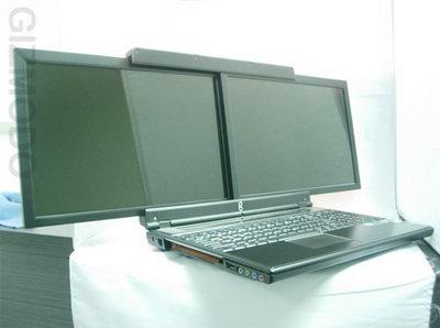 gScreen Spacebook – ноутбук с двумя дисплеями