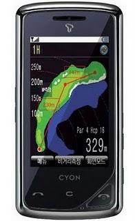 LG SB210 - телефон для любителей гольфа